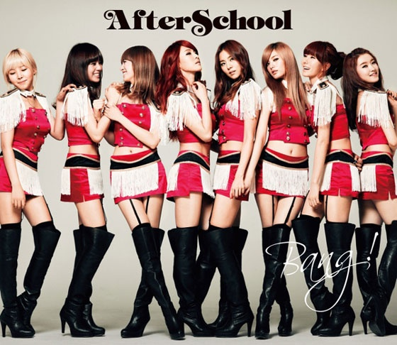 After School to Release Japanese Album