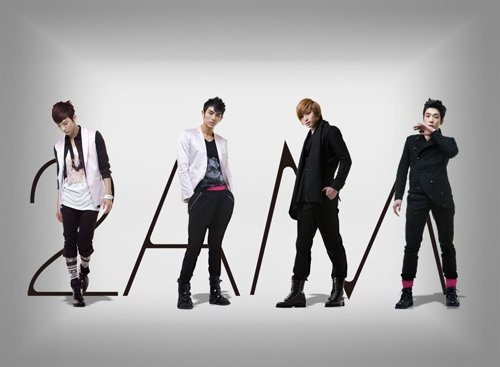 2AM to Make Official Debut in Japan Early Next Year