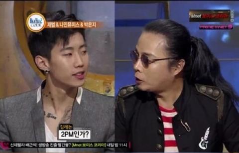 "Kim Tae Won Asks Jay Park, ""Aren't You Part of 2PM?"""