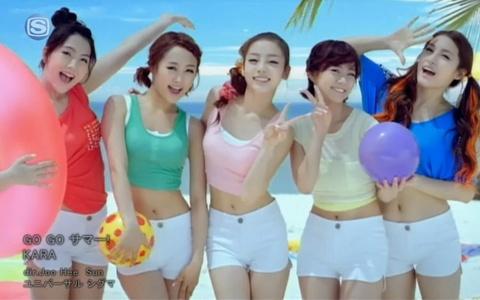 Give Me K-Pop: a Soompi Summer Playlist