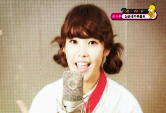 IU's Striking Resemblance to Anime Character