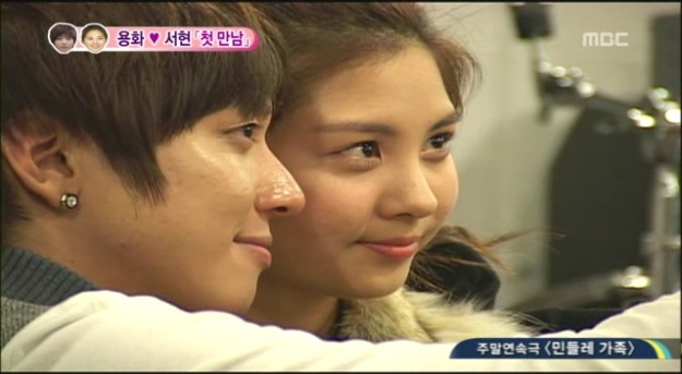 [Recap] We Got Married Episode 27 (Goguma First Episode)