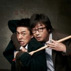 """Yoo Ah In's """"Punch"""" to Screen in the US and North America"""