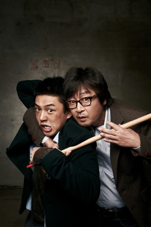 "Yoo Ah In's ""Punch"" to Screen in the US and North America"