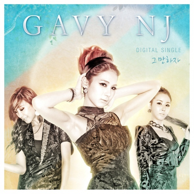 Gavy NJ Releases Teaser Photos