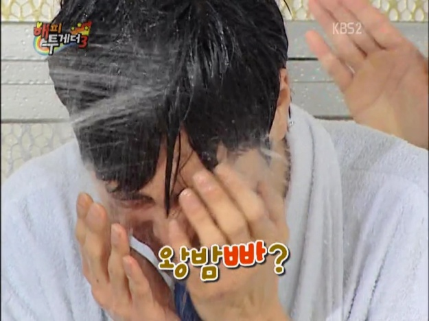 Yunho Gets Wet