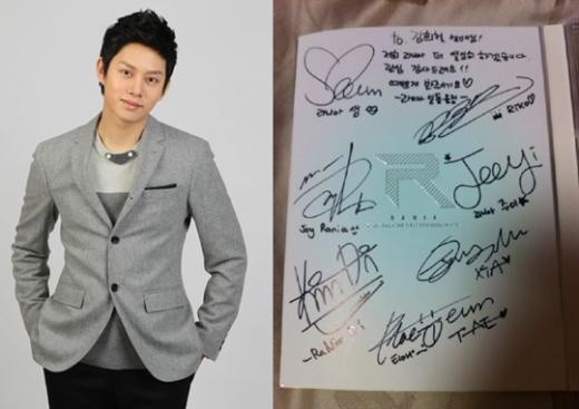 super-juniors-heechul-a-fan-of-rania_image