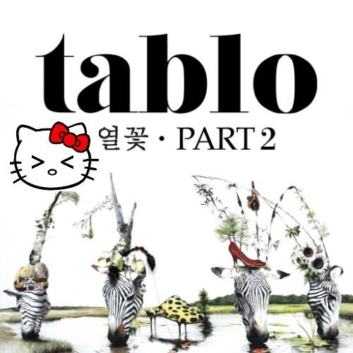 """JBarky Reviews Tablo's """"Tomorrow (Feat. Taeyang)"""
