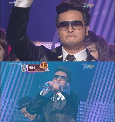 KBS Music Bank – Kim TaeWoo is #1 for 2nd week