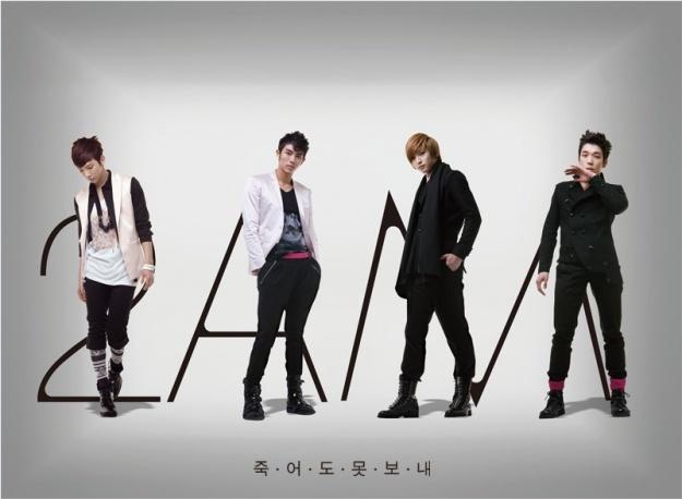 2AM's Japanese Debut Single #1 in Pre-Orders