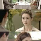 """Miss Ripley"": Park Yoo Chun Confesses His Love to Lee Da Hae"