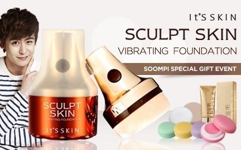 [Soompi Shop] 2PM's It's Skin Sculpt Skin Vibrating Foundation