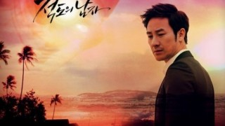will-the-equator-man-finally-soar-in-the-absence-of-the-king-2hearts-and-rooftop-prince_image
