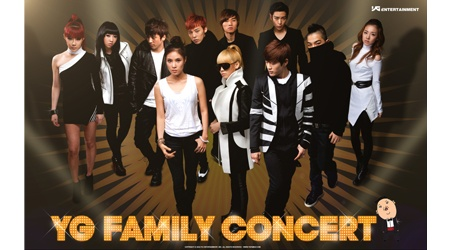 2010 YG Family Concert Wallpapers