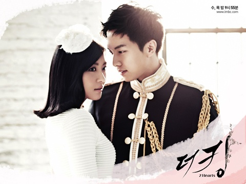 """Lee Seung Gi Talks about his Intimate Kiss Scene with Ha Ji Won in """"The King 2hearts"""""""