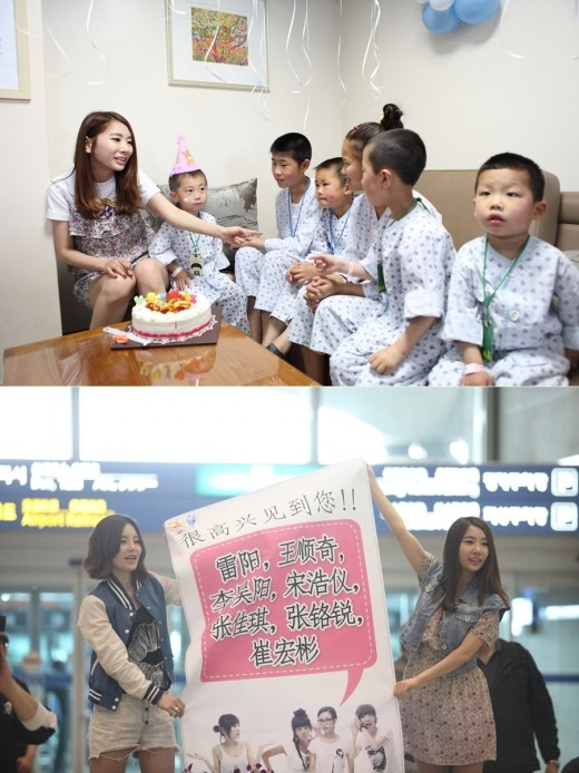 Brown Eyed Girls Participate in Charity Work for Chuseok