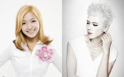 SS501 Kim Kyu Jong and f(x) Luna Cast in Their First TV Roles