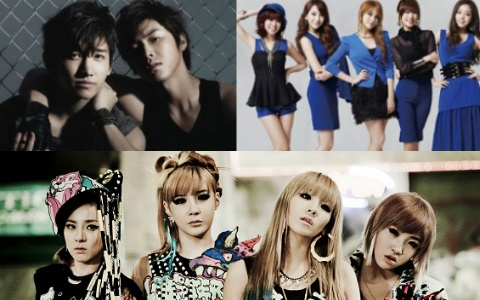 DBSK, Kara and 2NE1 to Compete for Honors in Japan Record Awards