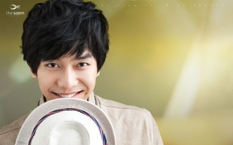 Lee Seung Gi Voted as the Star Fans Want to Spend New Year's Eve with