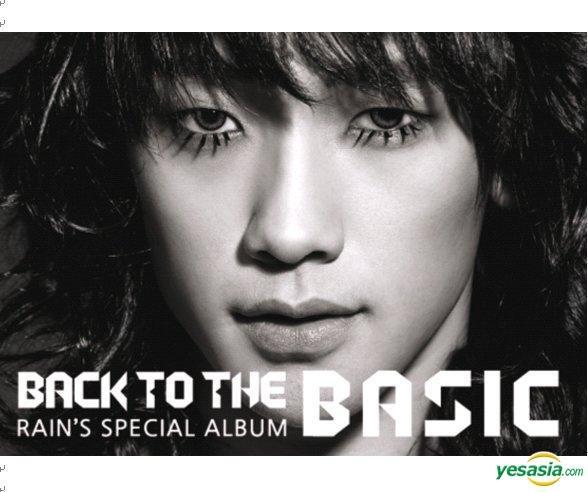 Album Review – Rain – Special Album – Back to the Basic