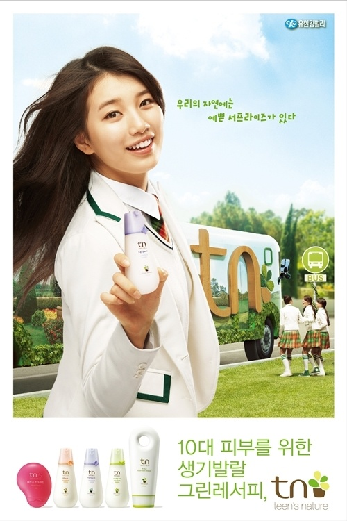 miss A Suzy is the New Face of Teen's Nature Cosmetics