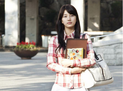 miss A's Suzy Spotted Roaming the Streets Alone
