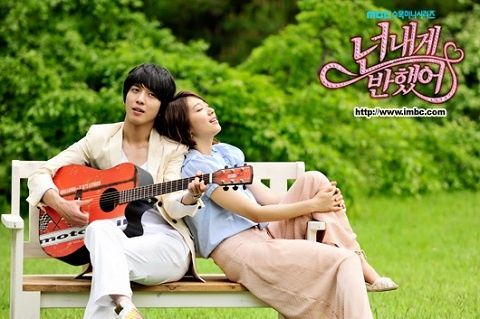 """""""Heartstrings"""" Teases with Music Battle between Jung Yong Hwa & Park Shin Hye"""