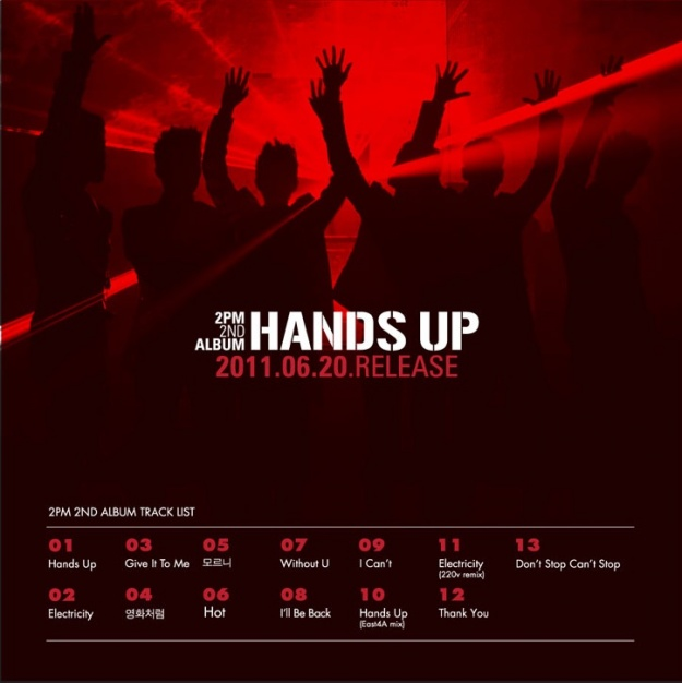 """""""Hands Up"""" for 2PM's Second Album Tracks"""