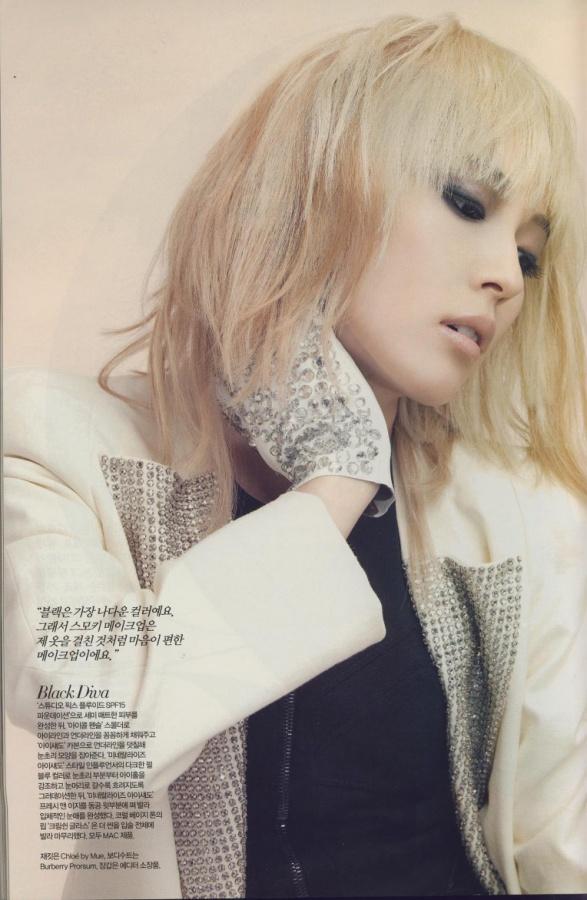 BoA Is Back With an Edge Through Magazine Spread