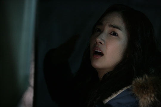 "Park Min Young Screams 51 Times for ""Cats: Two Eyes That See Death"""