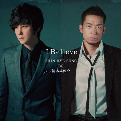 "Shin Hye Sung Releases 1st Japan Single Album ""I Believe"" Duet with Kiyokiba Shunsuke"
