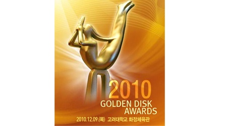 The 25th Golden Disk Awards Winners