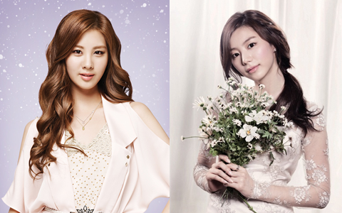 Who Wore It Better: SNSD's Seo Hyun vs. Park Soo Jin
