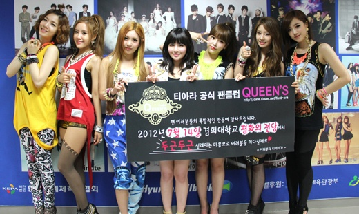 T-ara's First Fan Club Launching Event Gets More than 70,000 Requests
