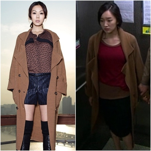 Who Wore It Better: Kim Min Hee vs. Soo Ae
