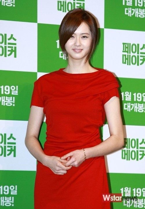 Go Ara Garners Attention for Having Smoked Cessation Cigarettes