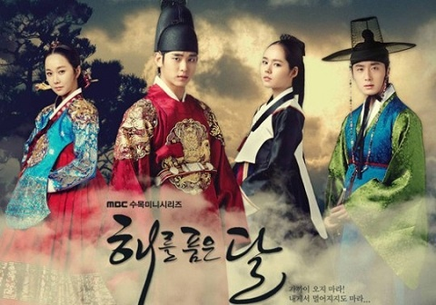 """""""The Moon that Embraces the Sun's"""" Real-Time Ratings Hit 39.2%"""