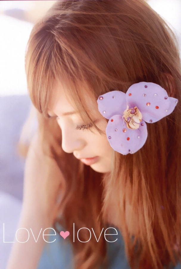 """Love Love"" Photobook (Suzuki Emi)"