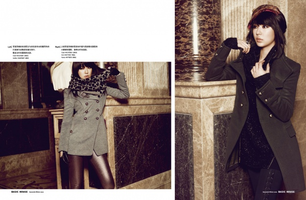 Basic House China Fall 2010 (Yoon Eun Hye)