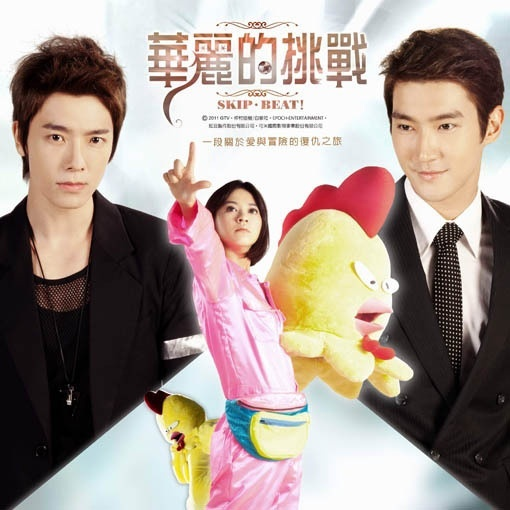"""""""Skip Beat"""" Starring Super Junior's Siwon and Donghae Releases Another Trailer"""