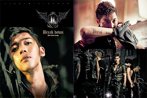 more-kim-hyung-joongs-new-album-teaser-photos-released_image