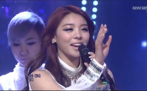 Ailee Makes Debut Inkigayo Performance