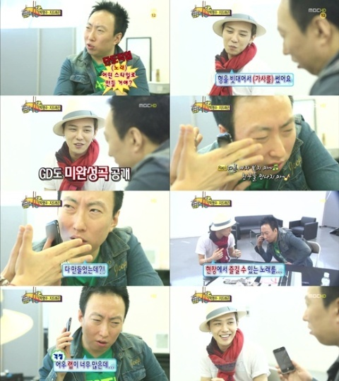 story-behind-gdragon-and-park-myung-soos-duet-song_image