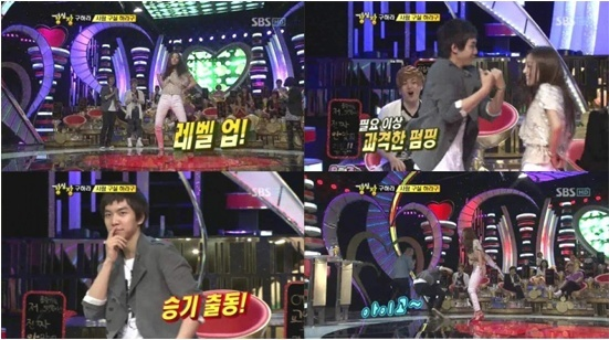 "KARA Goo Hara and Lee Seung Ki Heat Up Dance Floor on SBS ""Strong Heart"""