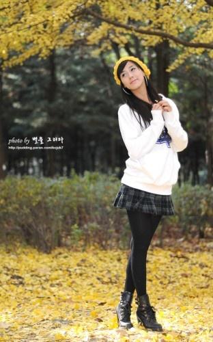 Enjoying The Outdoors (Kim Ha Yul)