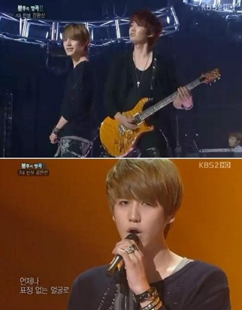"""Super Junior's Kyuhyun to Perform with His Older Sister on """"Immortal Song 2"""""""