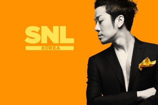 "Jung Yeop Serenades on ""SNL Korea"""
