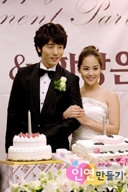 S.E.S Eugene to Tie the Knot with Actor Ki Tae Young
