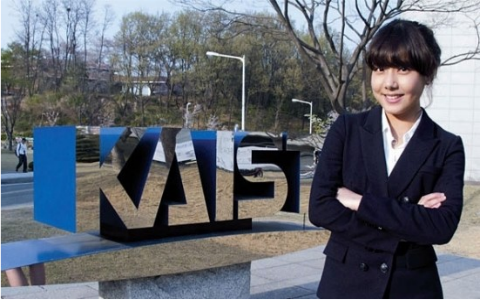 """""""Morning Wide"""" to Air Segment about Former SNSD Trainee Jang Ha Jin"""
