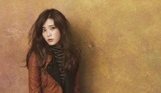 IU's New Dreamy Autumn Girl Look